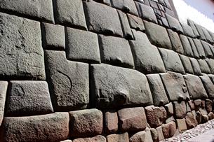 inca_wall_ecoamericaperu
