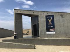 cao_museum_ecoamericaperu