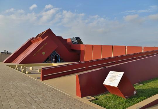 sipan_museum